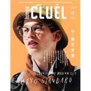 CLUEL homme  2015年 11月号 vol.3 [雑誌]