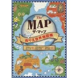 ザ・マップ―ぬりえ世界地図帳 [単行本]