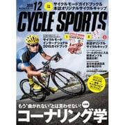CYCLE SPORTS (サイクルスポーツ) 2015年 12月号 [雑誌]