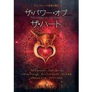 ザ・パワー・オブ・ザ・ハート[DVD]