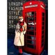 SHOKOのロンドンファッション・スタイルブック-自分らしくいるための、おしゃれなセンスの磨き方 [単行本]