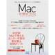 Mac年賀状 2016-Mac OS10 10.4~10.10対応 [単行本]