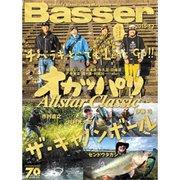 Basser (バサー) 2015年 12月号 [雑誌]