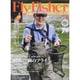 FlyFisher (フライフィッシャー) 2015年 12月号 [雑誌]