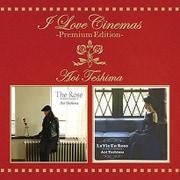I Love Cinemas - Premium Edition-