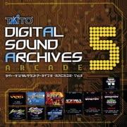 タイトーデジタルサウンドアーカイブス -ARCADE- Vol.5