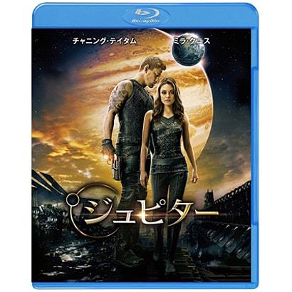 ジュピター [Blu-ray Disc]