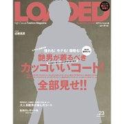 LOADED 23 [ムック・その他]