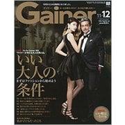 Gainer (ゲイナー) 2015年 12月号 [雑誌]