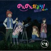 ドラマCD・ラジオCD