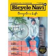 BICYCLE NAVI (バイシクル・ナビ) 2015年 12月号 [雑誌]