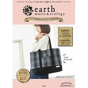 earth music&ecology チェック柄BIGトートバッグBOOK [単行本]