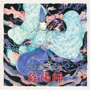 陰陽師 オリジナル・サウンドトラック コンプリート