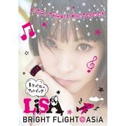 BRiGHT FLiGHT ASiA―LiSA トラベルフォトブック [単行本]