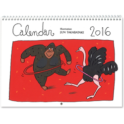 高畠純オリジナルカレンダー 2016 [ムックその他]