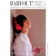 BARFOUT! 242 [単行本]
