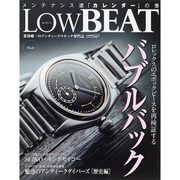 Low BEAT(8) [ムックその他]