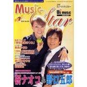 月刊ミュージック☆スター 235(2010年7月号) [単行本]