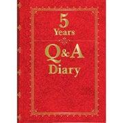 5Years Q&A Diary 改訂新版-1日1問5年日記 [単行本]