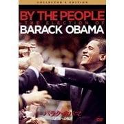 バラク・オバマ 大統領への軌跡 コレクターズ・エディション