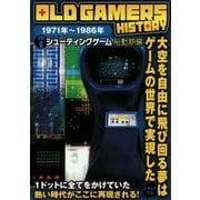 OLD GAMERS HISTORY〈Vol.8〉シューティングゲーム胎動期編 [単行本]