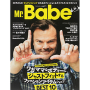 Mr.Babe (POWER MOOK) [ムック・その他]