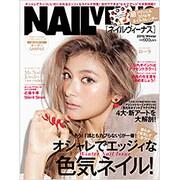 NAIL VENUS (ネイルヴィーナス) 2015年 12月号 [雑誌]