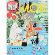 MOE (モエ) 2015年 12月号 [雑誌]