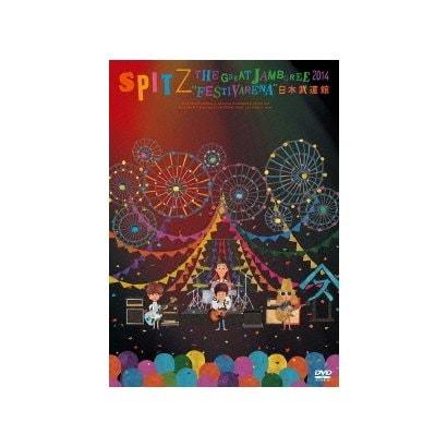 """スピッツ/THE GREAT JAMBOREE 2014 """"FESTIVARENA"""" 日本武道館 [DVD]"""