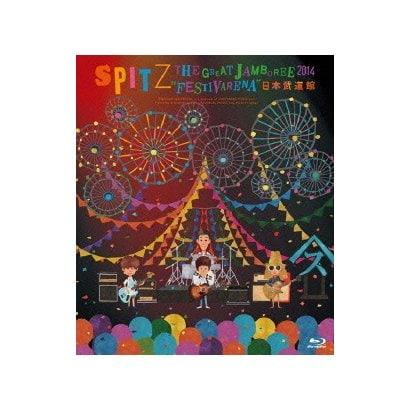 """スピッツ/THE GREAT JAMBOREE 2014 """"FESTIVARENA"""" 日本武道館 [Blu-ray Disc]"""