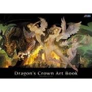 ドラゴンズクラウン アートブック 画集 -ヴァニラウェア アートワークス- [単行本]