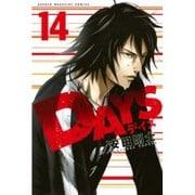 DAYS 14(少年マガジンコミックス) [コミック]