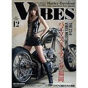 VIBES (バイブス) 2015年 12月号 [雑誌]
