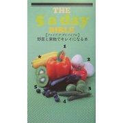 THE 5 a day BIBLE―野菜と果物でキレイになる本 [単行本]