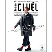 CLUEL homme  2015年 12月号 vol.4 [雑誌]