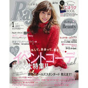 Ray (レイ) 2016年 01月号 [雑誌]