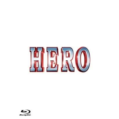 HERO スタンダード・エディション [Blu-ray Disc]