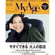 My Age 2015 秋冬号: 集英社ムック [ムックその他]