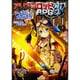 アリアンロッドRPG 2E アイテムガイド〈2〉 [単行本]
