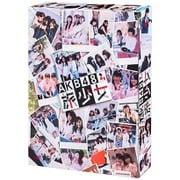 AKB48 旅少女 DVD-BOX