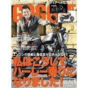 GOGGLE (ゴーグル) 2016年 01月号 [雑誌]