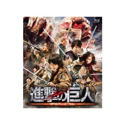 進撃の巨人 ATTACK ON TITAN [Blu-ray Disc]