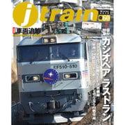 j train (ジェイトレイン) 2016年 01月号 vol.60 [雑誌]