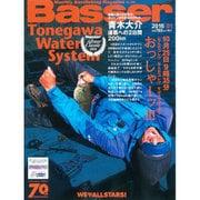 Basser (バサー) 2016年 01月号 [雑誌]