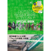 STAR WARS THE FORCE AWAKENS SPECIAL BOOK MILLENNIUM FALCON [ムック・その他]