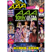 AAA 10th Anniversary! ULTRA BEST LIVE DVD BOOK [ムック・その他]