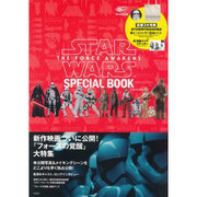 STAR WARS THE FORCE AWAKENS SPECIAL BOOK STORMTROOPER [ムック・その他]