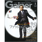 Gainer (ゲイナー) 2016年 01月号 [雑誌]