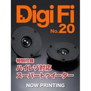 DigiFi(デジファイ)No.20(ハイレゾ対応スーパーツイーターユニット特別付録) (別冊ステレオサウンド) [ムックその他]