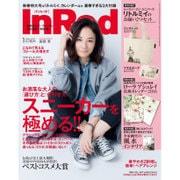 In Red (イン レッド) 2016年 01月号 [雑誌]